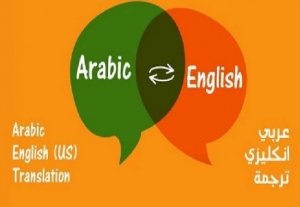 4617I will perfectly translate your texts from Arabic into English and vice versa